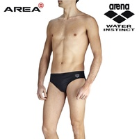 ARENA MEN'S SATOLL BRIEF SWIMWEAR NAVY SILVER, MEN'S SWIMWEAR