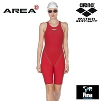 ARENA POWERSKIN ST 2.0  WOMEN'S RACE SUIT RED, SWIMMING RACE SUIT, FEMALE SWIM RACE SUIT